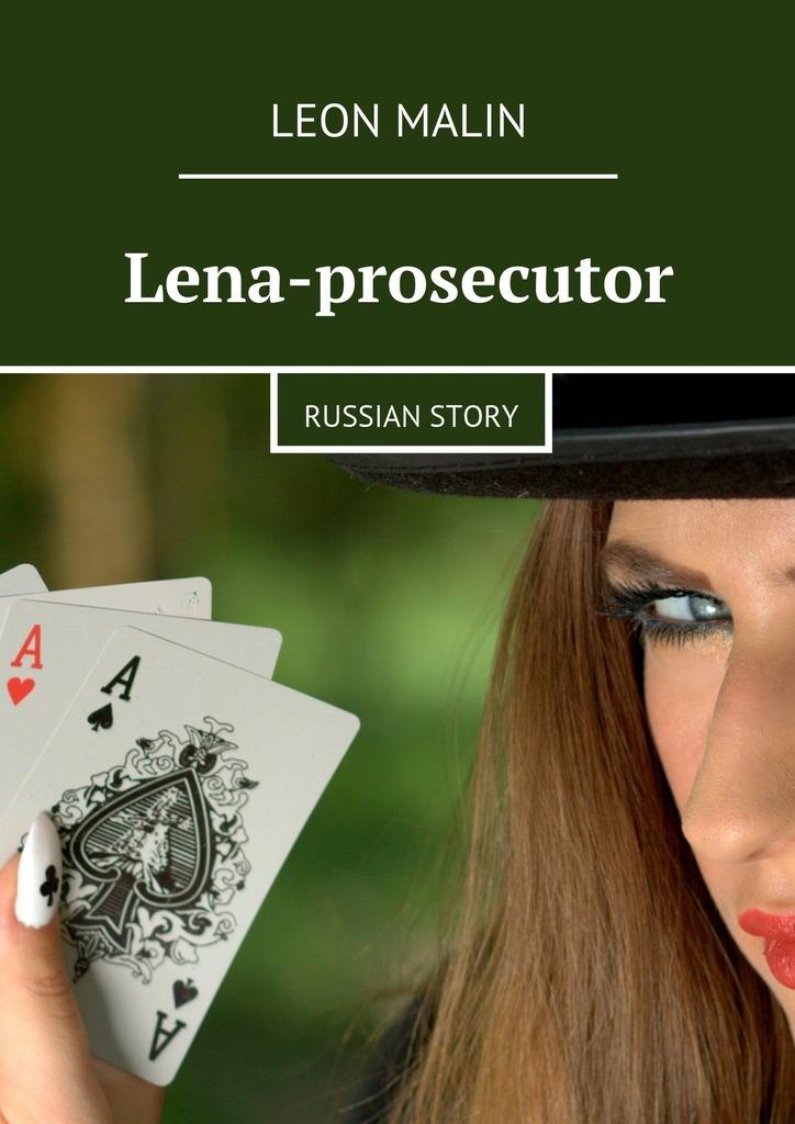 Lena-prosecutor. Russian story