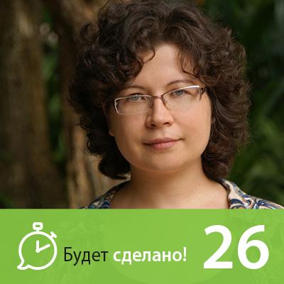 Дарья Кутузова: Как разобраться в себе с помощью бумаги и ручки?