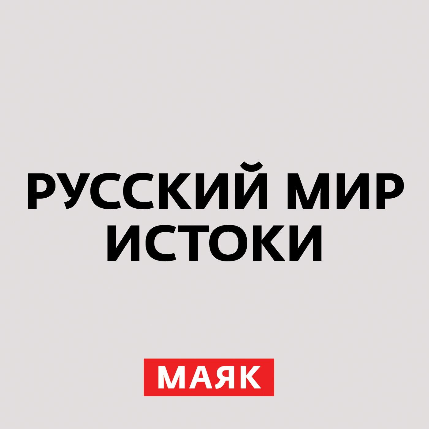 Образование Древней Руси