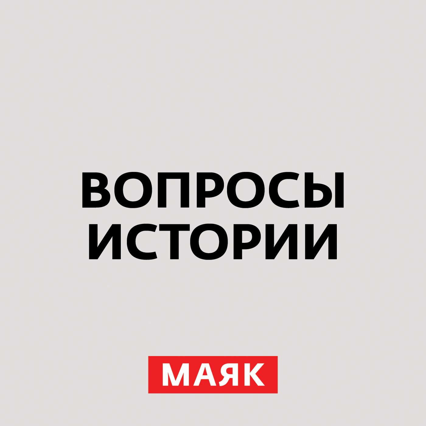 Вынос символов СССР с Красной площади не поможет народу примириться. Часть 3