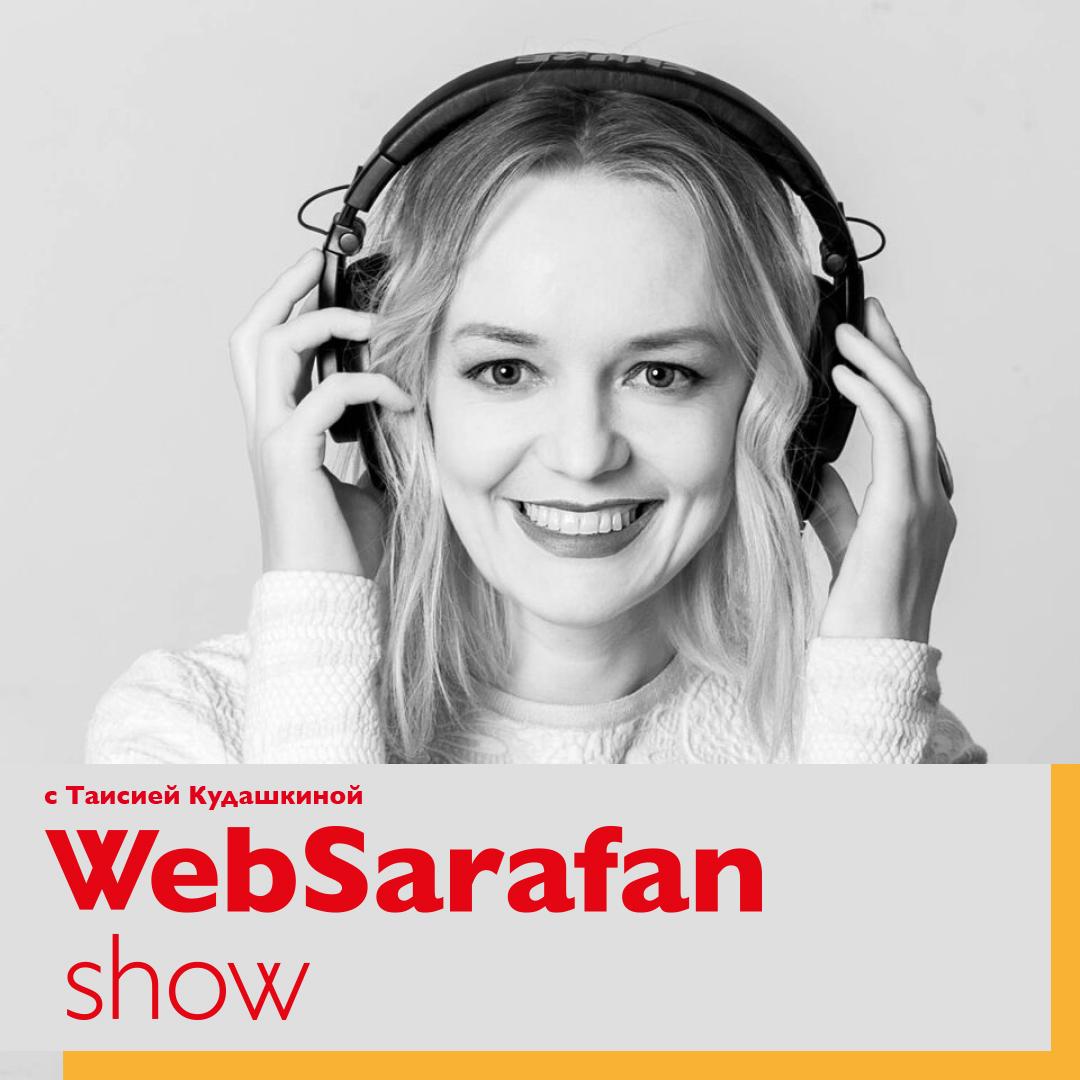Дмитрий Юрченко: Как доводить слушателей вебинара до оргазма и зарабатывать $0,5 млн/месяц