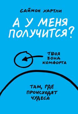 http://cv4.litres.ru/static/bookimages/11/68/61/11686149.bin.dir/11686149.cover_250.jpg