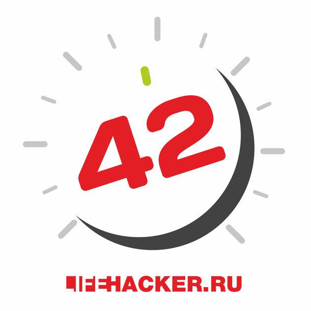 Новый год созвездами Рунета