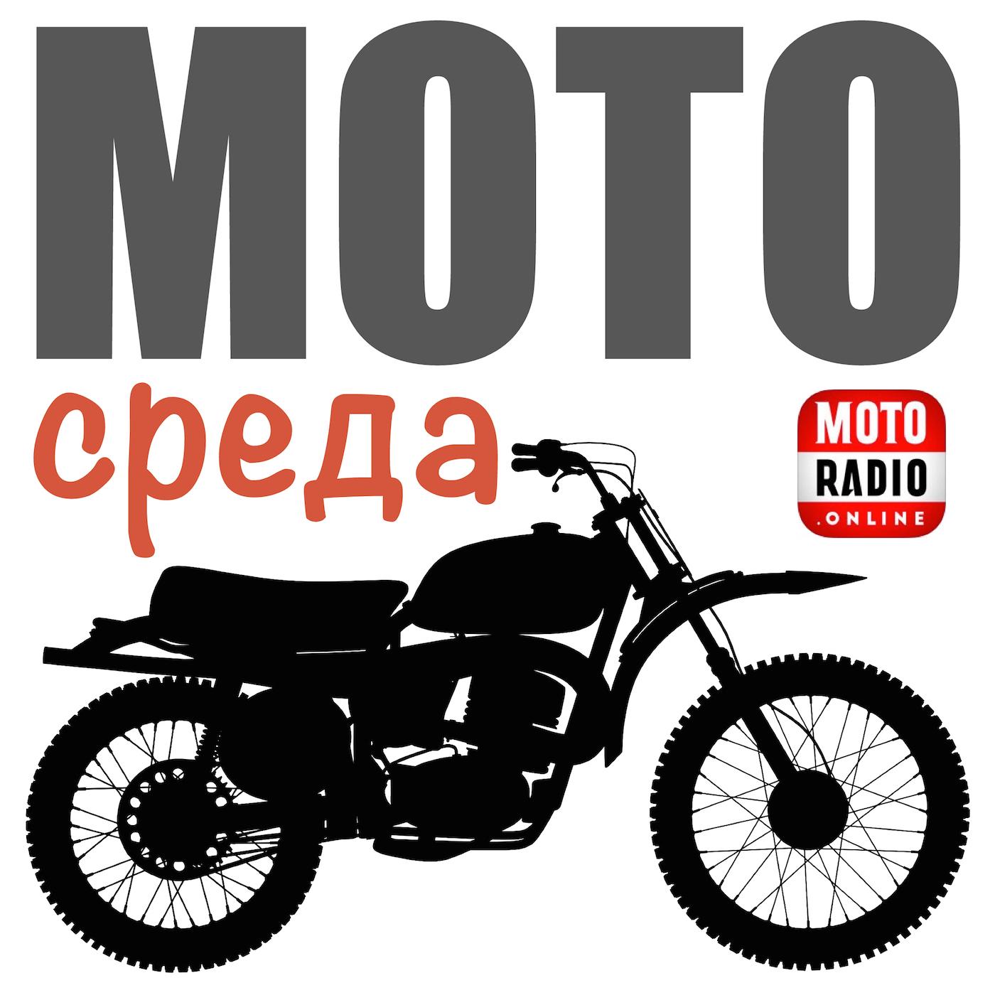 Мотоклуб «RIGHT COAST» MCC в гостях у МОТОРАДИО
