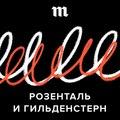 Если не в деньгах счастье, то почему копейка рубль бережет? Откуда взялись «бабки»? Биткоин или биткойн? Все о деньга́х (или де́ньгах?) в русском языке