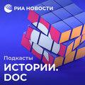 """Ираида Ивановская: \""""Почему они умерли в День Победы?!\"""""""