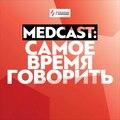 Ковидный дневник: онкогематолог Михаил Фоминых о работе в условиях коронавируса