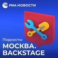 Кто и как спасает москвичей