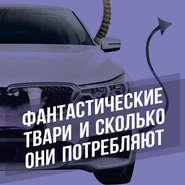 Секреты правильного автоподбора на вторичном рынке.