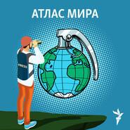 Казахстан. Проверка боем - 07 июня, 2016