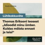 """Lühikokkuvõte Thomas Eriksoni teosest \""""Idioodid minu ümber\"""""""