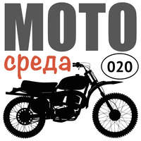 История мотоклубов. Как вступить в мотоклуб?