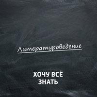 """Сказка об отношениях. «Иван бесталанный и Елена Премудрая"""""""
