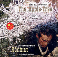 Яблоня \/ The Apple-Tree
