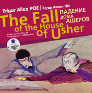 Падение дома Ашеров \/ Edgar Allan Poe The fall of the house of usher