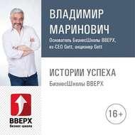 Интервью с Георгием Патаниным. Эксперт по недвижимости бизнес класса в Санкт-Петербурге поделится секретом, как заработать миллион на недвижимости