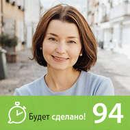 Эльнара Петрова: Как разглядеть и раскрыть внутренний потенциал?