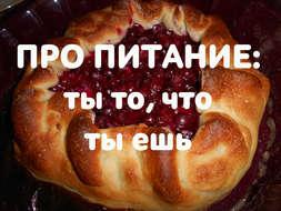 Что такое кама с утра? Особенности эстонской национальной кухни