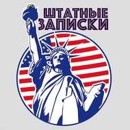 В поисках работы в Петербурге