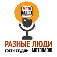 Актер Юрий Дормидонтов на радио Фонтанка ФМ.