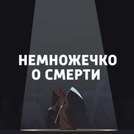 Юристы, балерины и Логгин Хорис