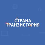 Соцсеть ВКонтакте объявила о начале тестирования мессенджера VK Me