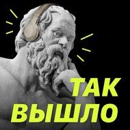 Токс на токс. Вопросы слушателей