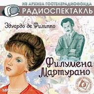 Филумена Мартурано (спектакль)
