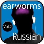 Rapid Russian (Vol. 2)