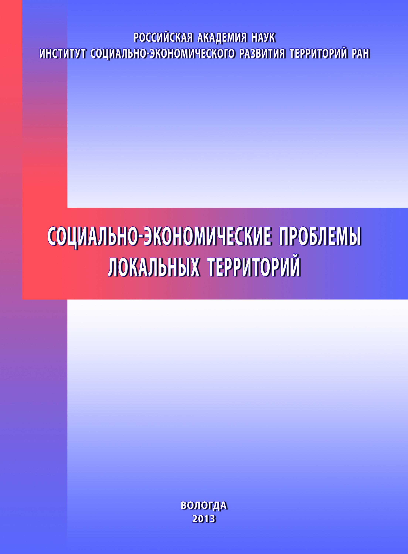 Обложка книги. Автор - Николай Ворошилов