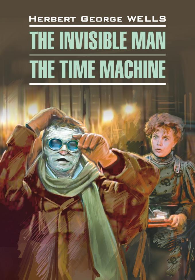 Герберт Джордж Уэллс Человек-невидимка. Машина времени. Книга для чтения на английском языке уэллс герберт джордж машина времени человек невидимка