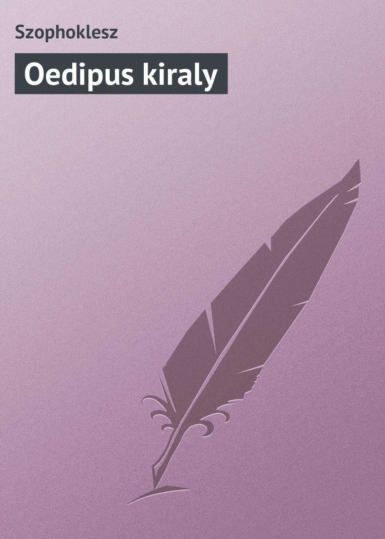 Szophoklesz Oedipus kiraly софокл the oedipus legacy