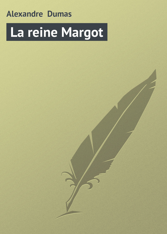 где купить Alexandre Dumas La reine Margot дешево