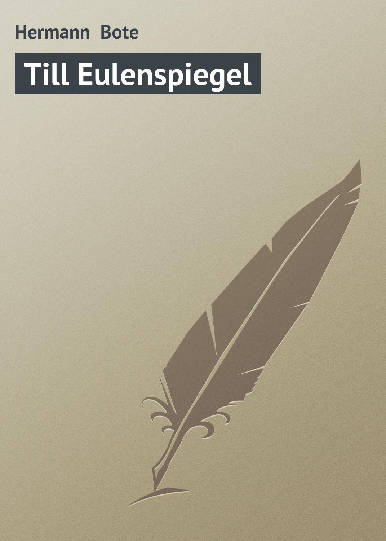 Hermann Bote Till Eulenspiegel стоимость