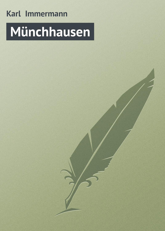 Karl Immermann Münchhausen