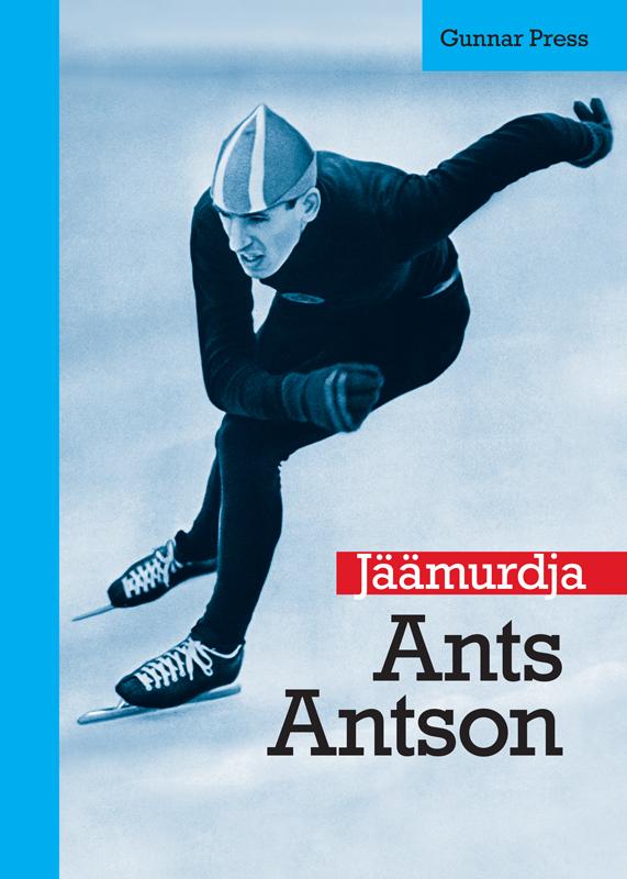 цена Gunnar Press Jäämurdja. Ants Antson онлайн в 2017 году
