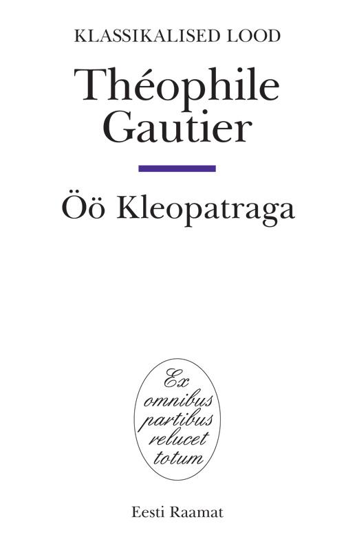 Theophile Gautier Öö Kleopatraga леггинсы gap gap ga020egvoy32