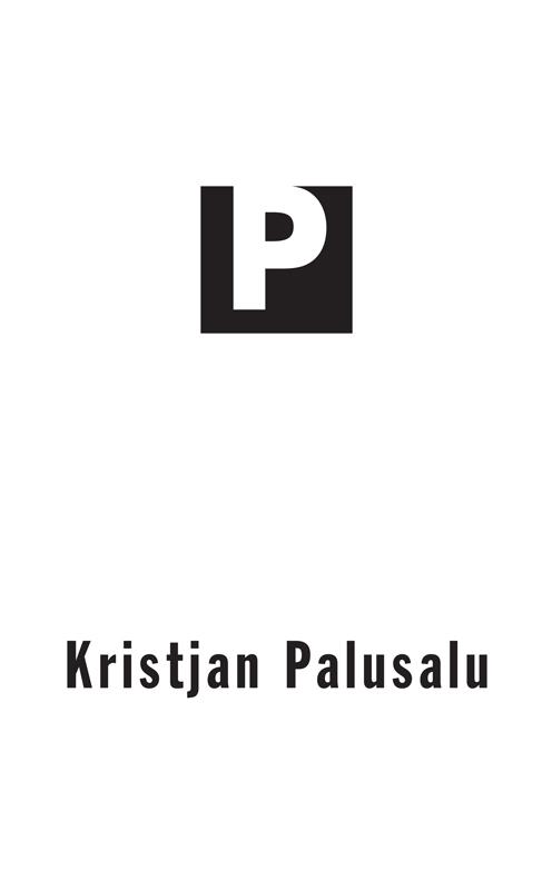 цена Tiit Lääne Kristjan Palusalu онлайн в 2017 году