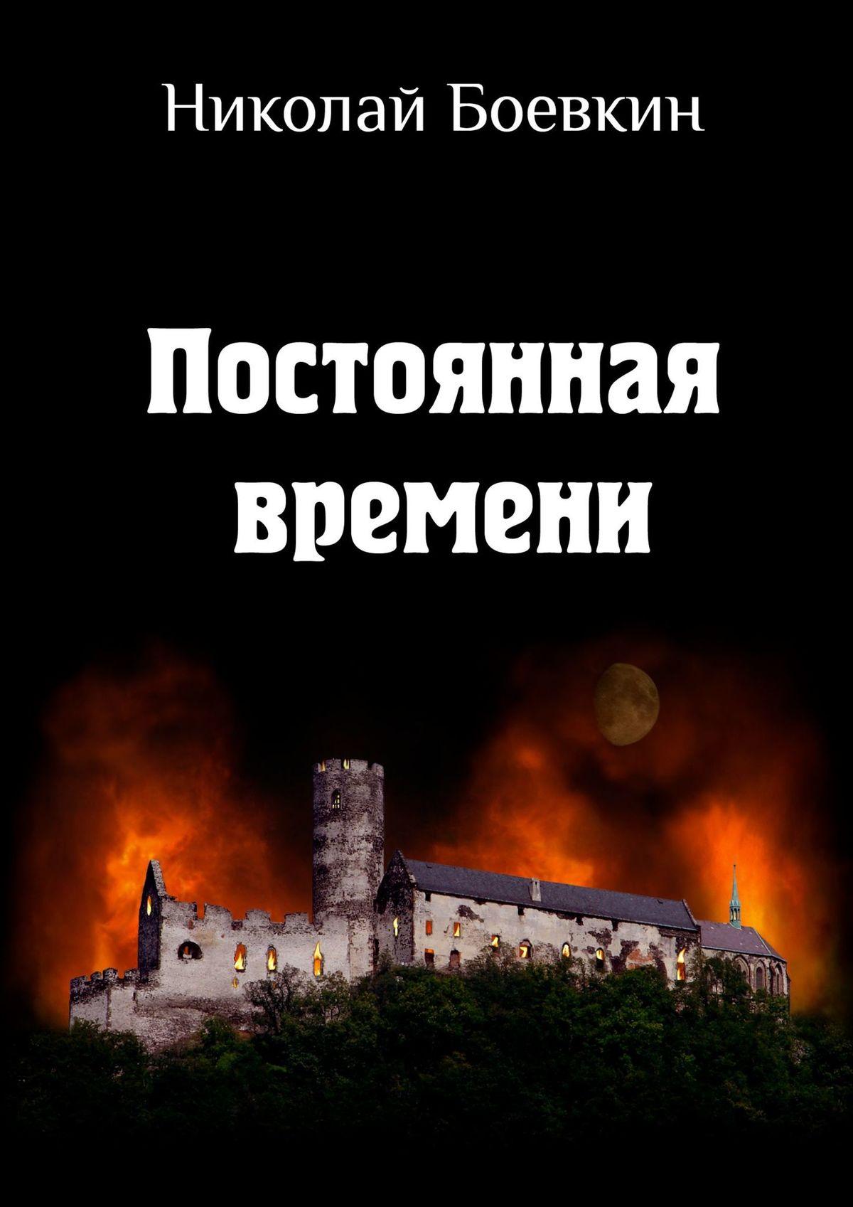 Николай Боевкин Постоянная времени для школы нужна временная или постоянная регистрация