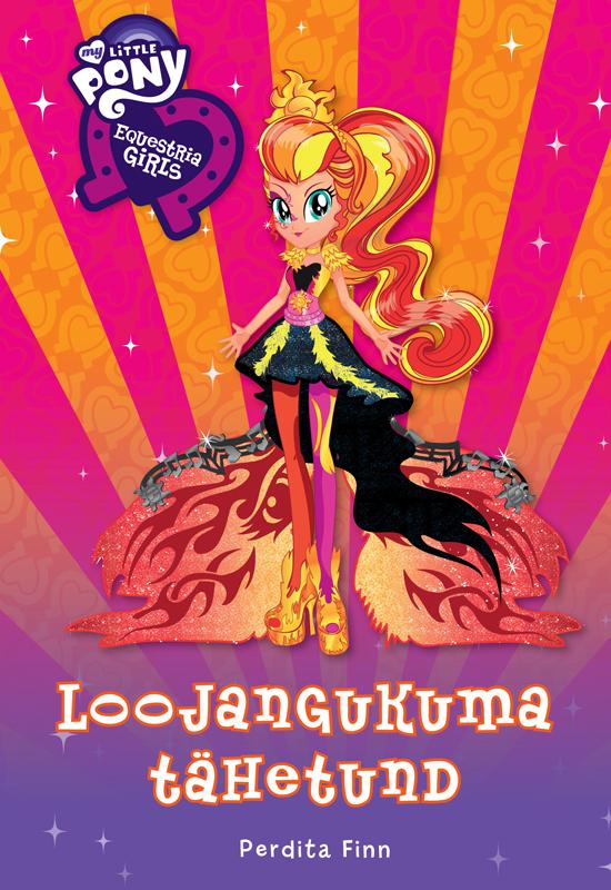 купить Hasbro Equestria Girls. Loojangukuma tähetund дешево