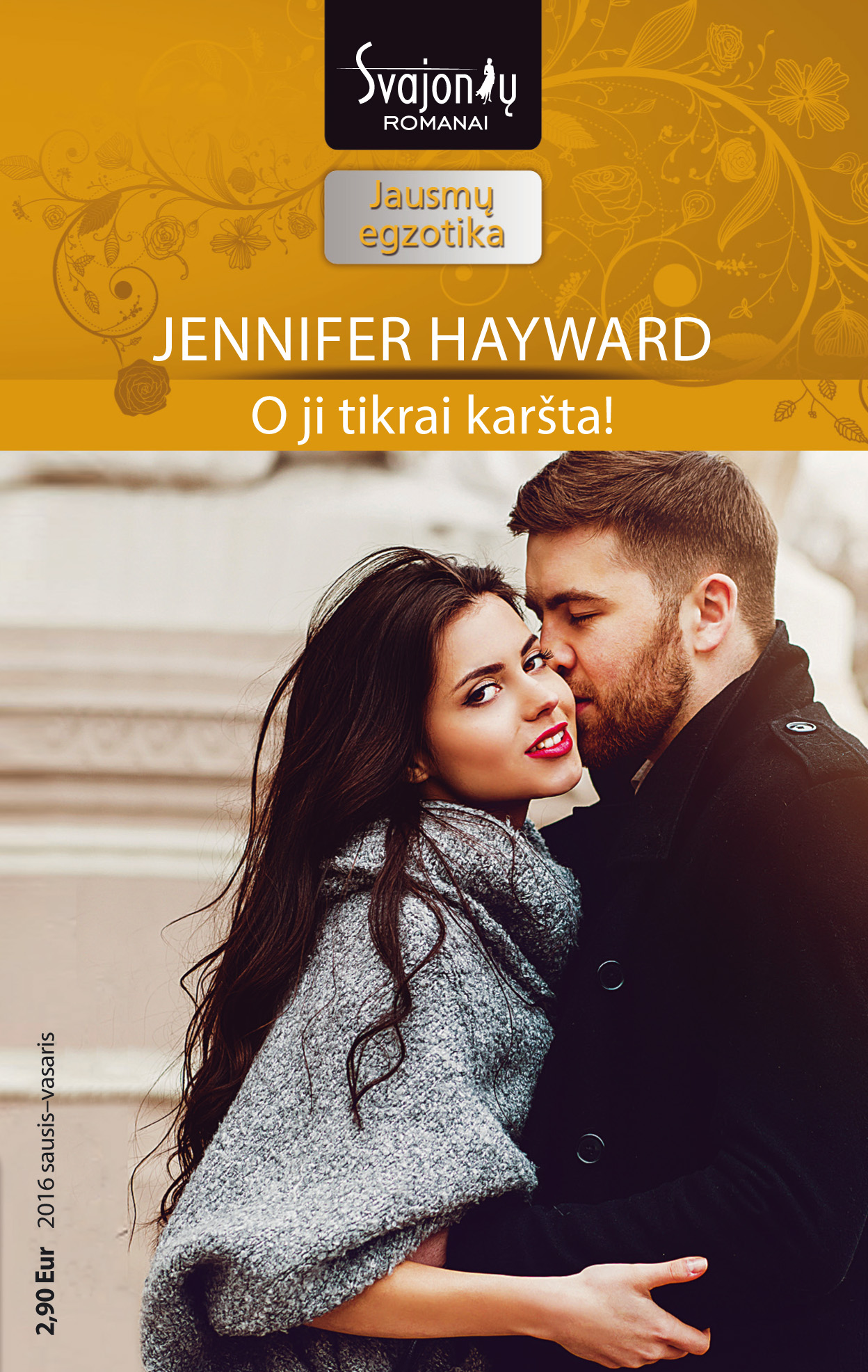 Дженнифер Хейворд O ji tikrai karšta! цена и фото