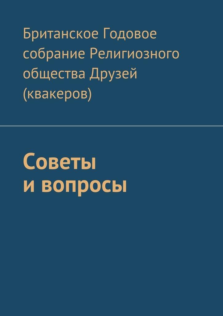 Вакансии контролер билетов в музеи москвы афиша краснодара кино на красной площади