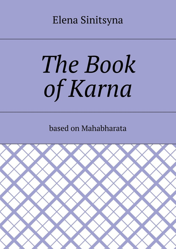 Elena Sinitsyna The Book of Karna. Based on Mahabharata