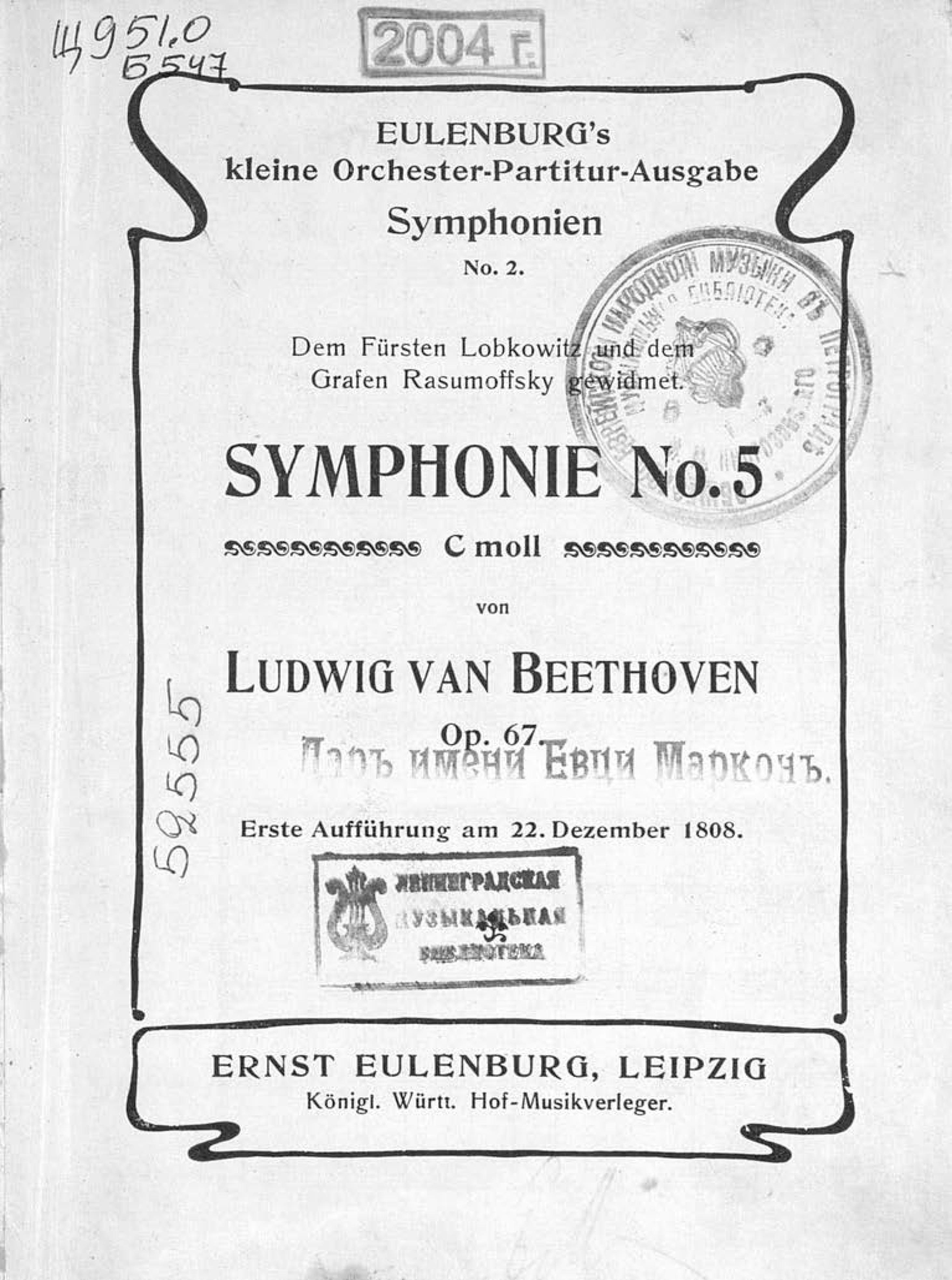 Людвиг ван Бетховен Symphonie № 5 c-moll, op. 67 von Ludwig van Beethoven часы rhythm cmg890gr02