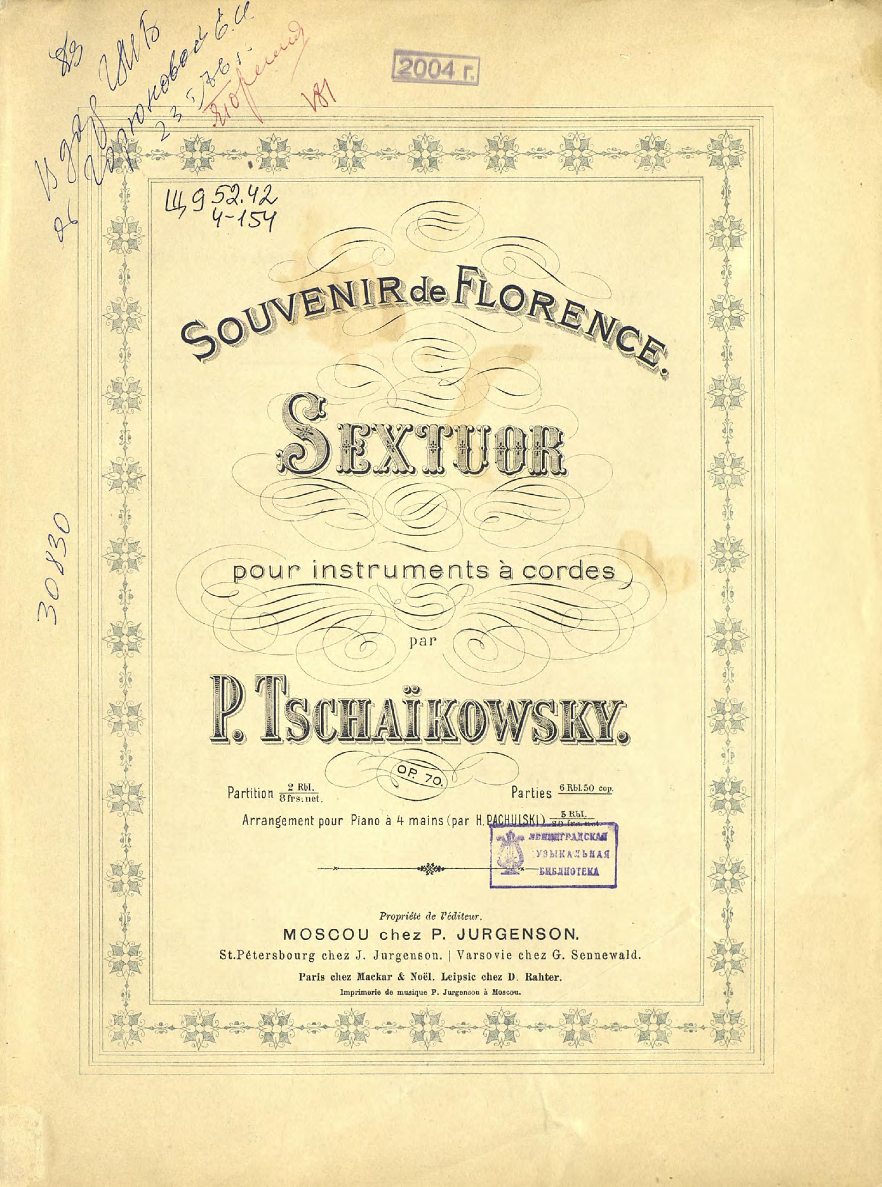 Петр Ильич Чайковский Секстет для 2-х скрипок, 2-х альтов и 2-х виолончелей чайковский 2 dvd