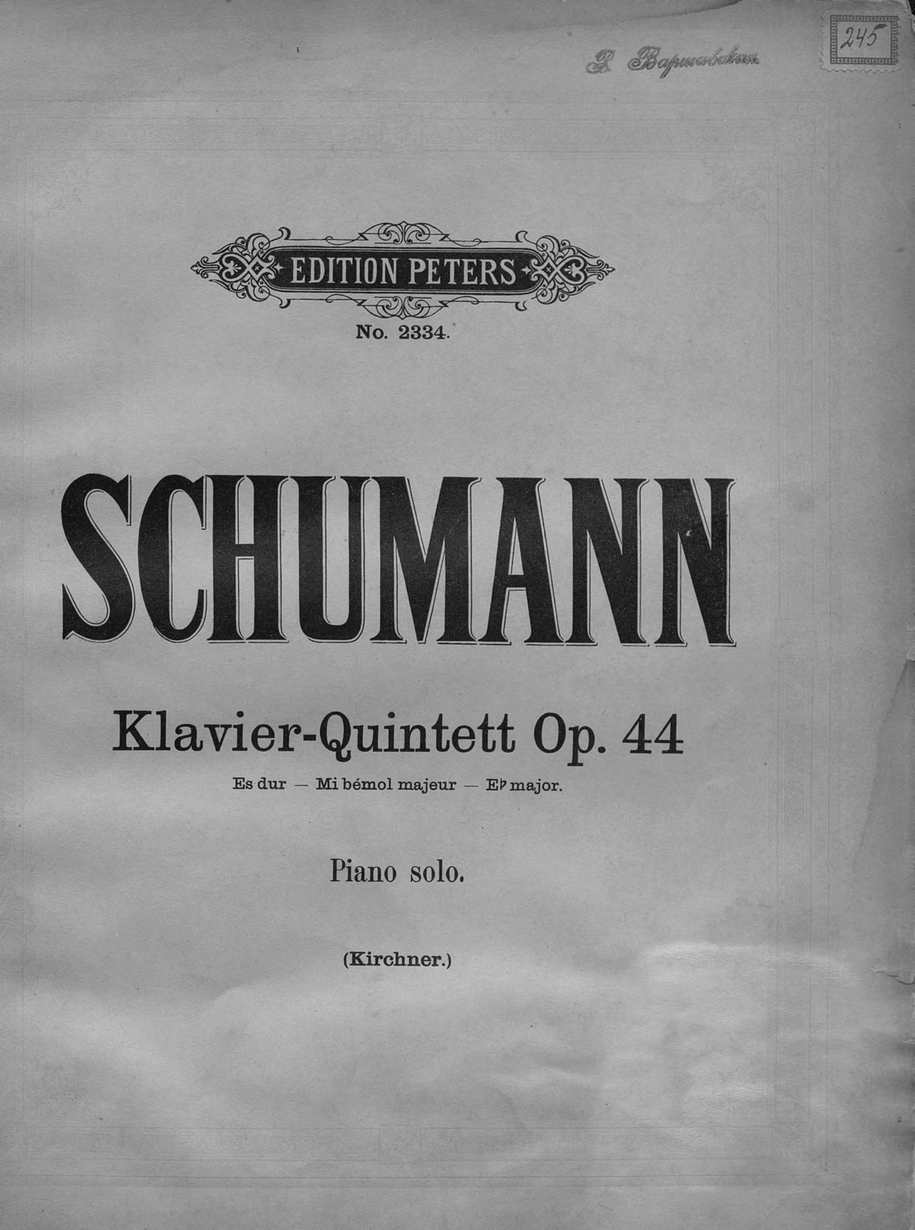 Роберт Шуман Quintett роберт шуман quintett