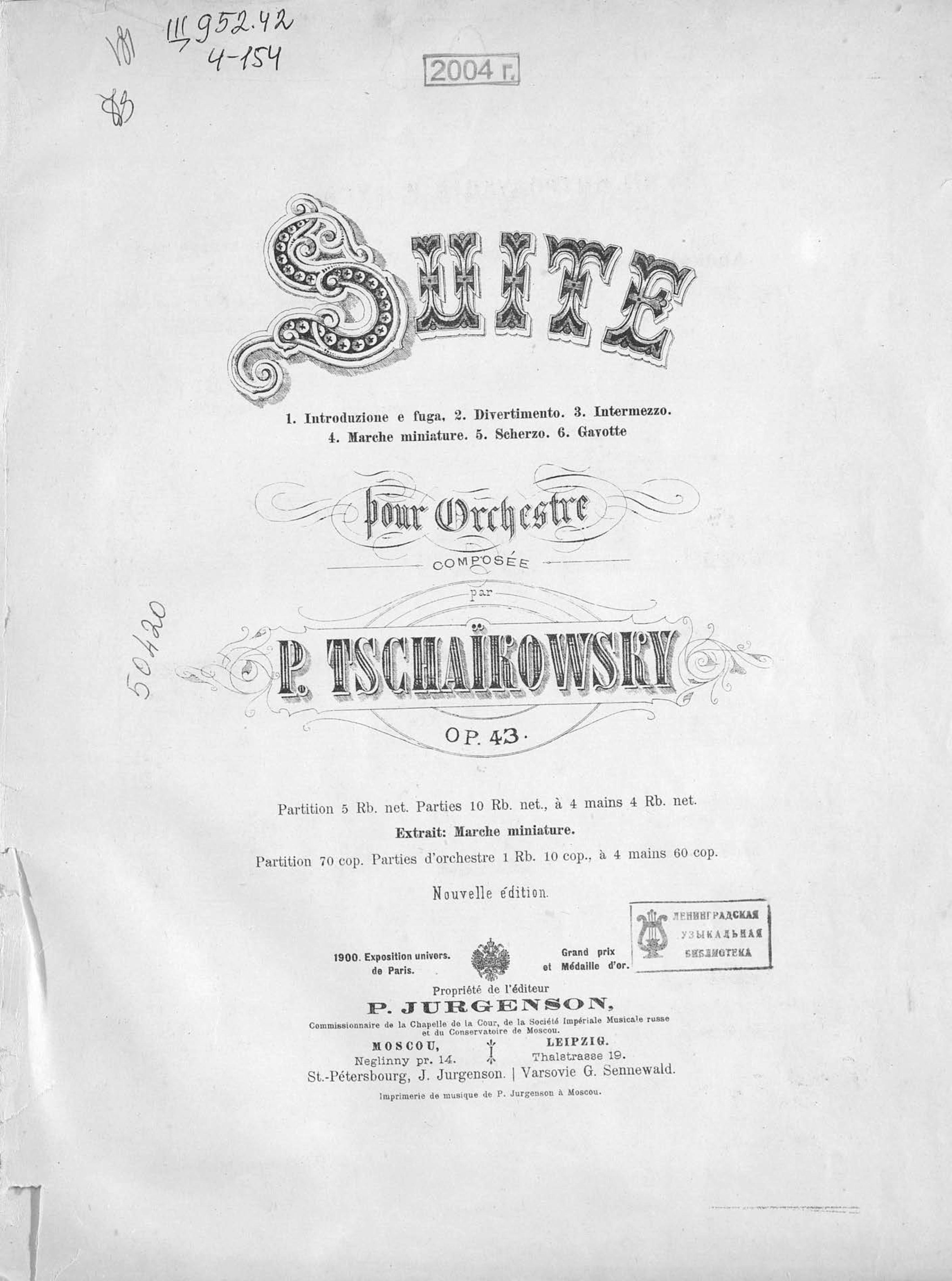 Петр Ильич Чайковский Suite pour Orchestre comp. par P. Tschaikowsky