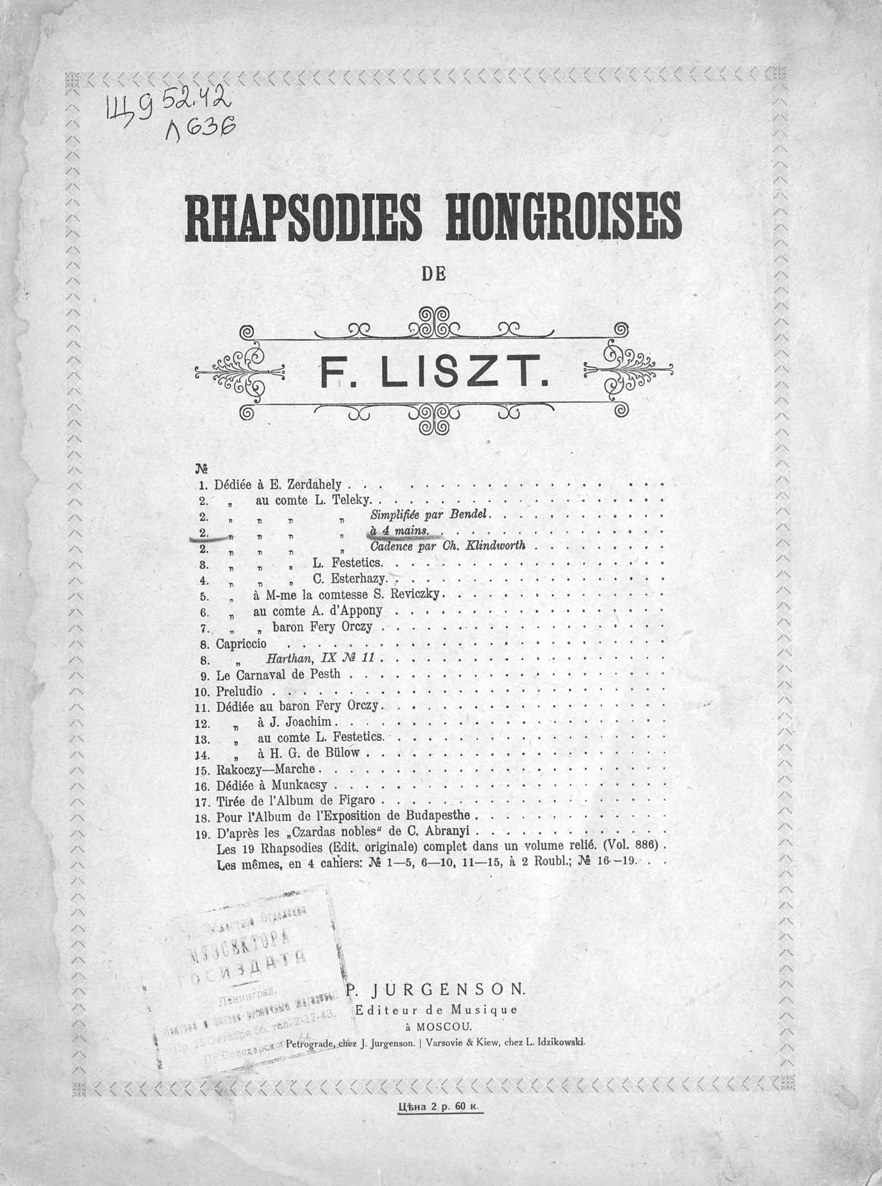 Ференц Лист 2 Rhapsodie hongroise par F. List, a 4 ms. ms lula ms 4 x 4