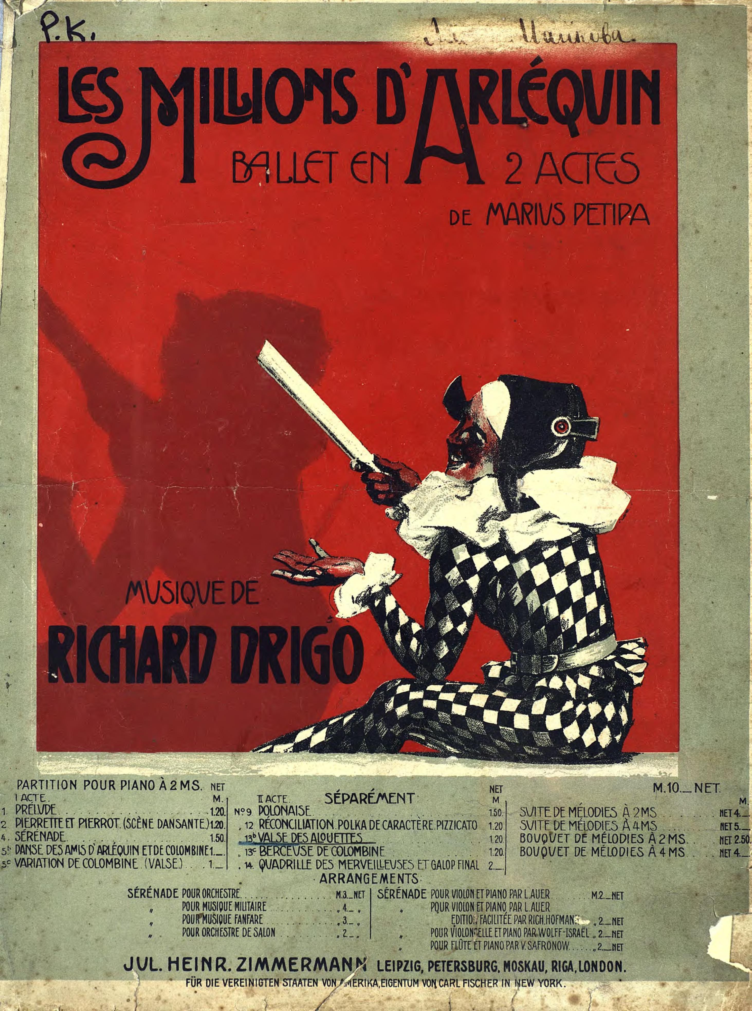 Рикардо Эудженио Дриго Valse des Alouettes (Coryphees) e chabrier petite valse