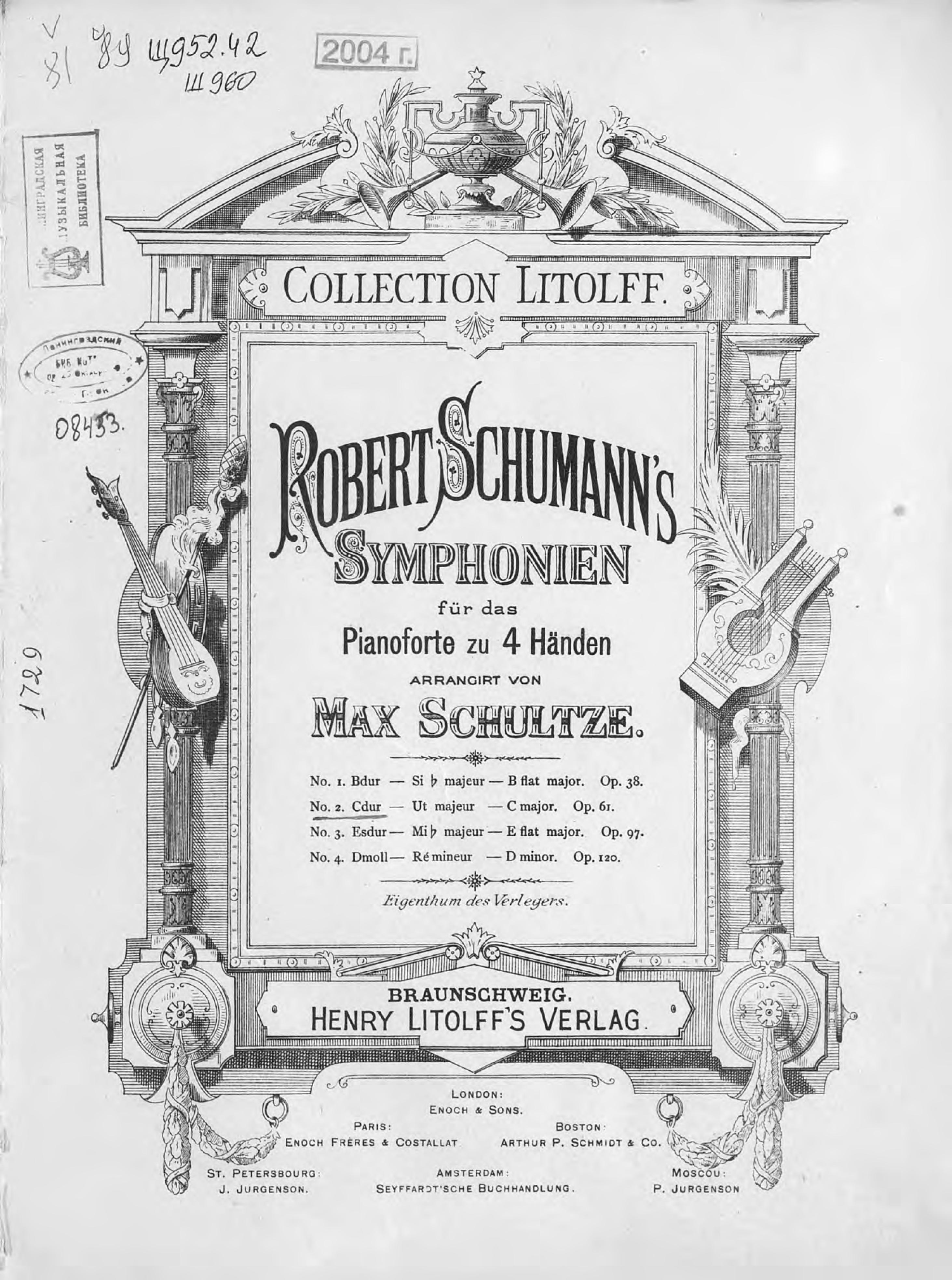 Роберт Шуман Symphonie N 2, C-dur густав малер erste symphonie in d dur
